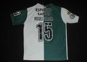 Stromp-centenario-jogo-Miguel-Garcia-equipamento