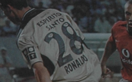 photo of the shirt Cristiano Ronaldo wore against Manchester Uniter on 6 August 2003